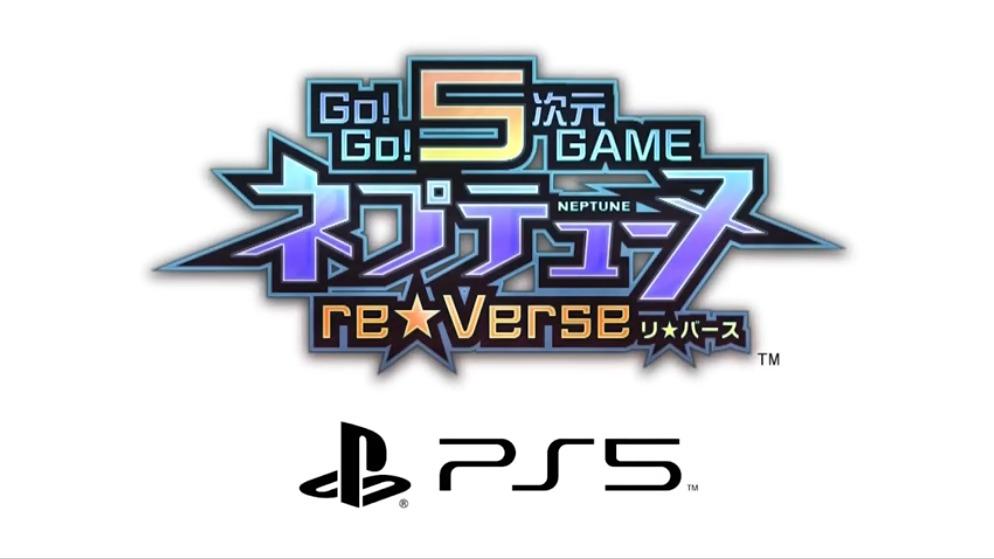 【新作】コンパイルハートTVにて、PS5用ソフト「GO!GO!5次元GAMEネプテューヌ re☆Verse」が発表!!
