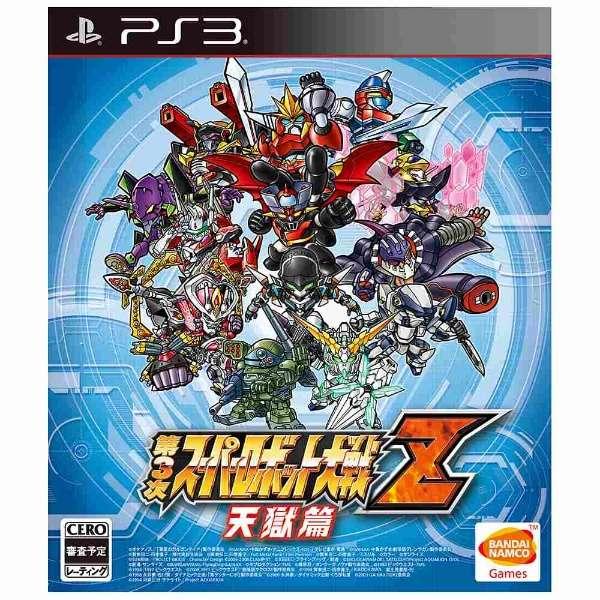 【悲報】「スーパーロボット大戦Z」シリーズが今月末で全て配信終了になる模様、ダウンロード版欲しい人は急げ!!