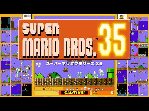 「SUPER MARIO BROS. 35」配信開始から一晩経ち、プレイしまくったユーザーからの感想がこちら!