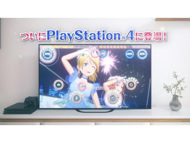 【朗報】「ラブライブ!スクフェス AC」がPlayStation4で製作決定!!