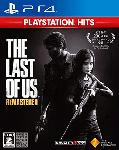 PS4版「The Last of Us Remastered」がPS5対応アップデート!ロード時間が〇〇も短縮だと!?
