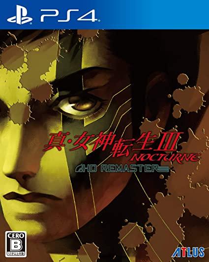 【朗報】「真・女神転生III NOCTURNE HD REMASTER」のアップデートVer.1.02が本日配信、まさかまさかの〇〇がきたああああ!!!!