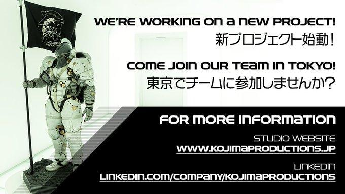 「小島プロダクション」が新プロジェクトのためのスタッフ募集を始めたみたいだぞ!!!