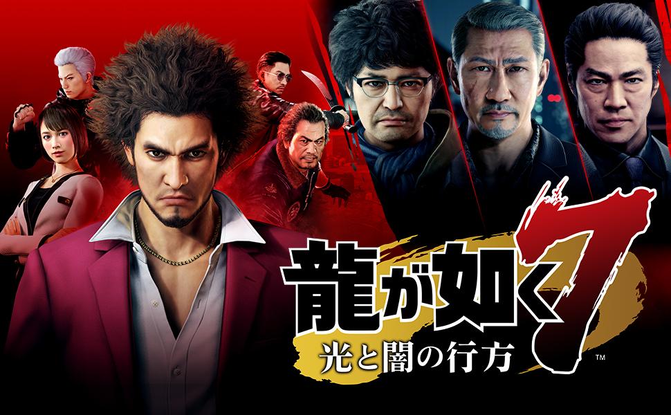 【悲報】XBOX版「龍が如く7」には日本語字幕が含まれない模様