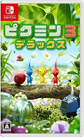 「ピクミン3デラックス」の売上が17万本を達成!!←WiiU版より売れてて凄いなwww