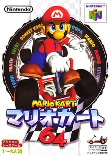【議論】「マリオカート64」がシリーズ最高傑作という声をよく耳にするんだが、具体的にどこが優れてるんだ?
