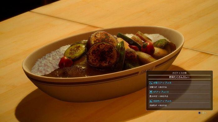 なぜゲーム内での「食事の描写」はいつまでも進化しないのか?