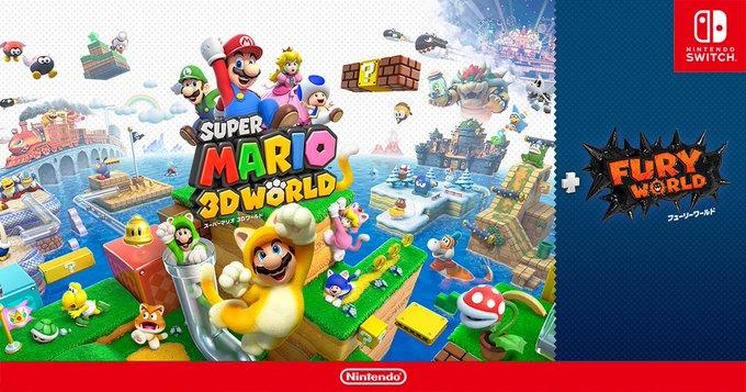 【速報】本日23時に「スーパーマリオ 3Dワールド + フューリーワールド」の続報を公開するぞ!!