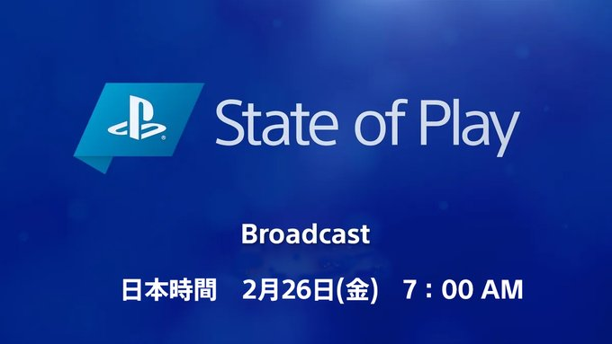 「State of Play」が日本時間2月26日の午前7時から放送!!